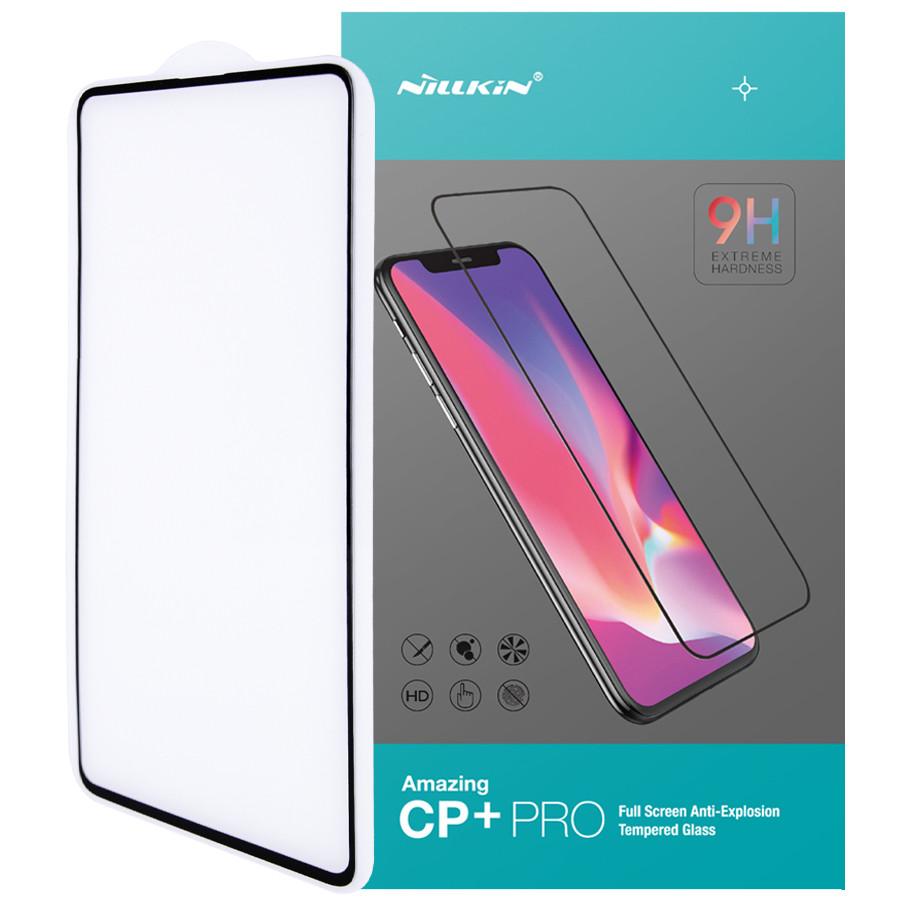 Защитное стекло Nillkin (CP+PRO) для Samsung Galaxy A51 / M31s