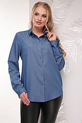 Рубашка женская батальная синяя с длинными рукавами. Состав коттон + эластан. Повседневная, офисная рубашка