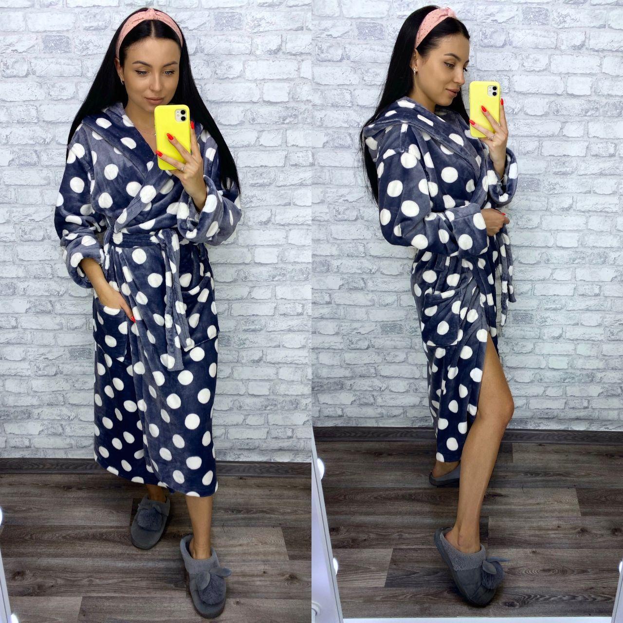 Жіночий довгий махровий халат сірого кольору у великий горох хіт продажів 2020