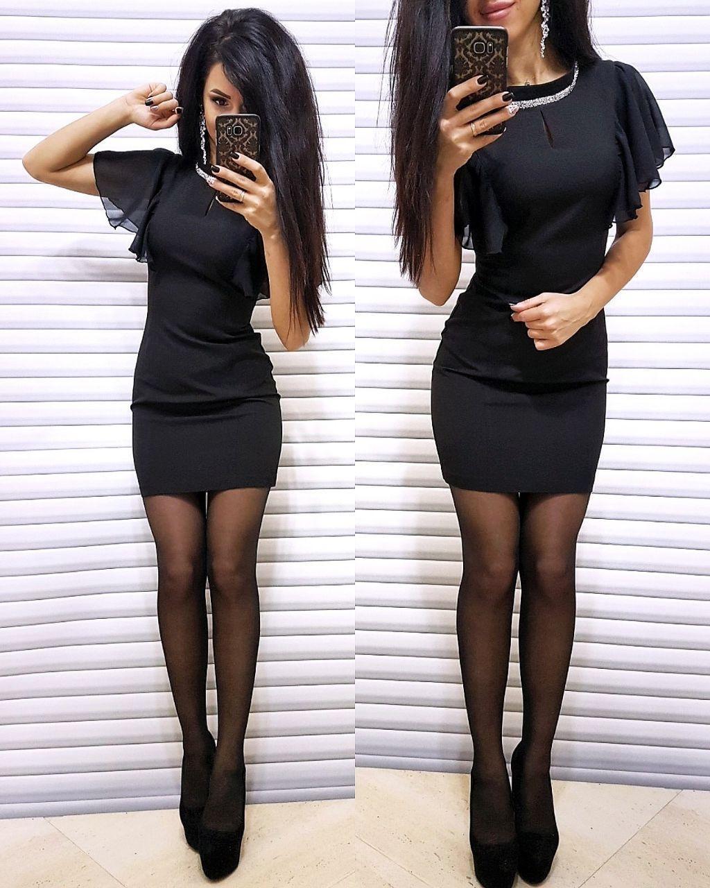 Платье мини обтягивающее с необычным верхом
