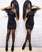 Платье мини обтягивающее с необычным верхом, фото 3