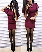 Платье мини обтягивающее с необычным верхом, фото 2