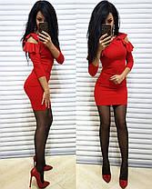 Плаття короткі обтягуючі з відкритими плечима, фото 2