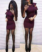Плаття короткі обтягуючі з відкритими плечима, фото 3