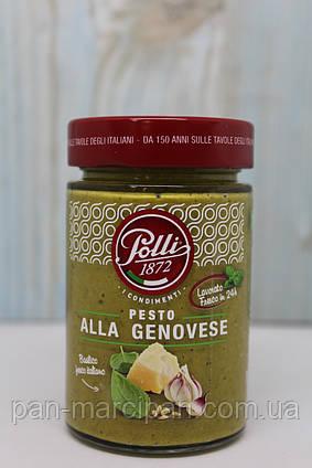 Соус pesto Polli alla genovese 190g Італія