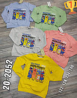 Батник дитячий для хлопчика You Have 7-10 років, колір уточнюйте при замовленні