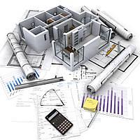 Проектирование зданий, сооружений