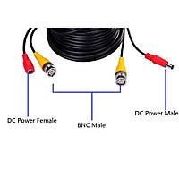 Кабель для відеоспостереження Спартак BNC / DC 20м, чорний, кабель для відеоспостереження, шнур