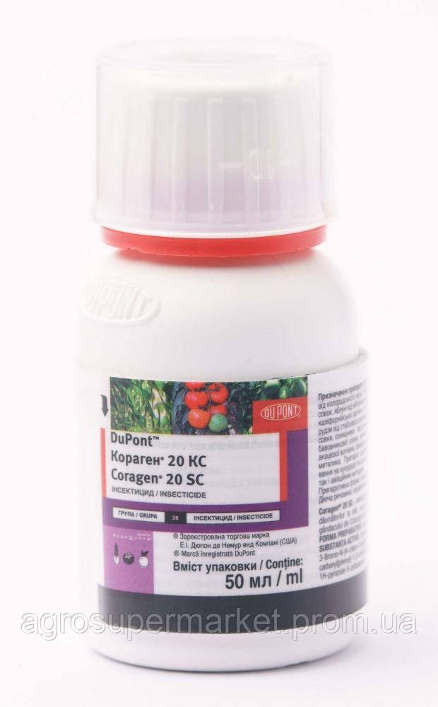 Кораген 20 КС 50мл оригинал, Хлорантранилипрол, 200 г/л - Инсектицид