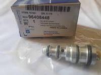 Клапан перепускной компрессора кондиционера Ланос, Авео Лачетти GM 96408448