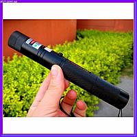 Лазерная указка Laser pointer YL-303 свет зеленый, 532нМ, до 10000 метров, лазер, зеленый лазер, лазерная