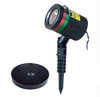 Лазерный пректор уличный laser light 83 проецирует звезды красных и зеленых цветов, уличный проектор