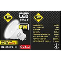Светодиодная лампочка G-Tesh MR16 GU5 5.3 6w, 4000k, лампочка светодиодная