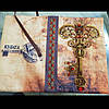 """Обкладинка для книги з нанесеної часткової схемою вишивки бісером - """"Ключик"""" (рос.яз.), фото 2"""