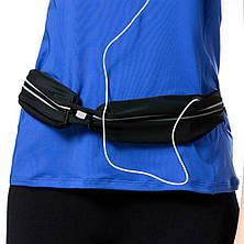 Спортивный пояс сумка Go Runner's Pocket Belt, фото 3