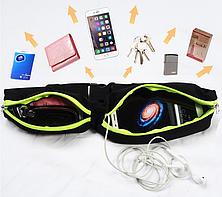 Спортивный пояс сумка Go Runner's Pocket Belt, фото 2
