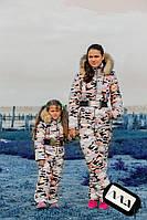 """Детский дутый теплый комбинезон """" Kids Камуфляж """" Dress Code"""