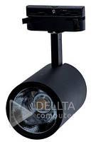 Светодиодный трековый светильник Z-light zl 4007, 10W, 700Lm, 4000k, алюминий, (черный, белый), фото 1
