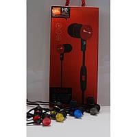 Наушники проводные вакуумные JBL S2600 шнур 1м, разные цвета, проводные наушники вакуумные, наушники затычки проводные