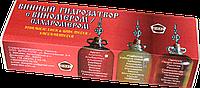 Винный гидрозатвор с виномером-сахаромером ДИАС