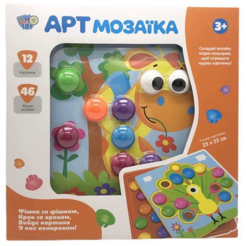 Крупная мозаика для малышей (SK 0005)