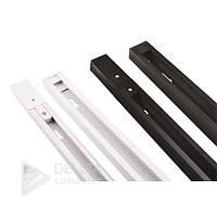 Шинопровод для трековых светильников Goose zl 4004, (черный, белый), 2м, провод для крепеления светильника