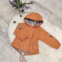 Парка ветровка детская н девочку с красивой вышивкой на рукавах 1-4 года оранжевая, фото 3