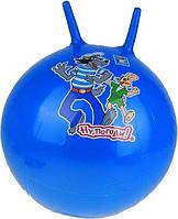 Мяч-прыгун детский с рожками