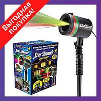 Лазерный супер яркий Проектор для дома и квартиры Star Shower Old Starry - Супер цена на Новый Год!