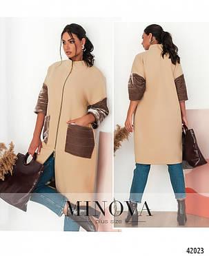 Кашемировое бежевое женское пальто с бархатными вставками,  больших размеров  от  50 до 62, фото 2