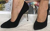 Шпилька! Жіночі замшеві туфлі на шпильці високі підбори 9, 5 см натуральна шкіра