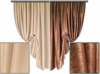 Ткань для штор блэкаут СОФТ № коричневый (двухсторонняя)