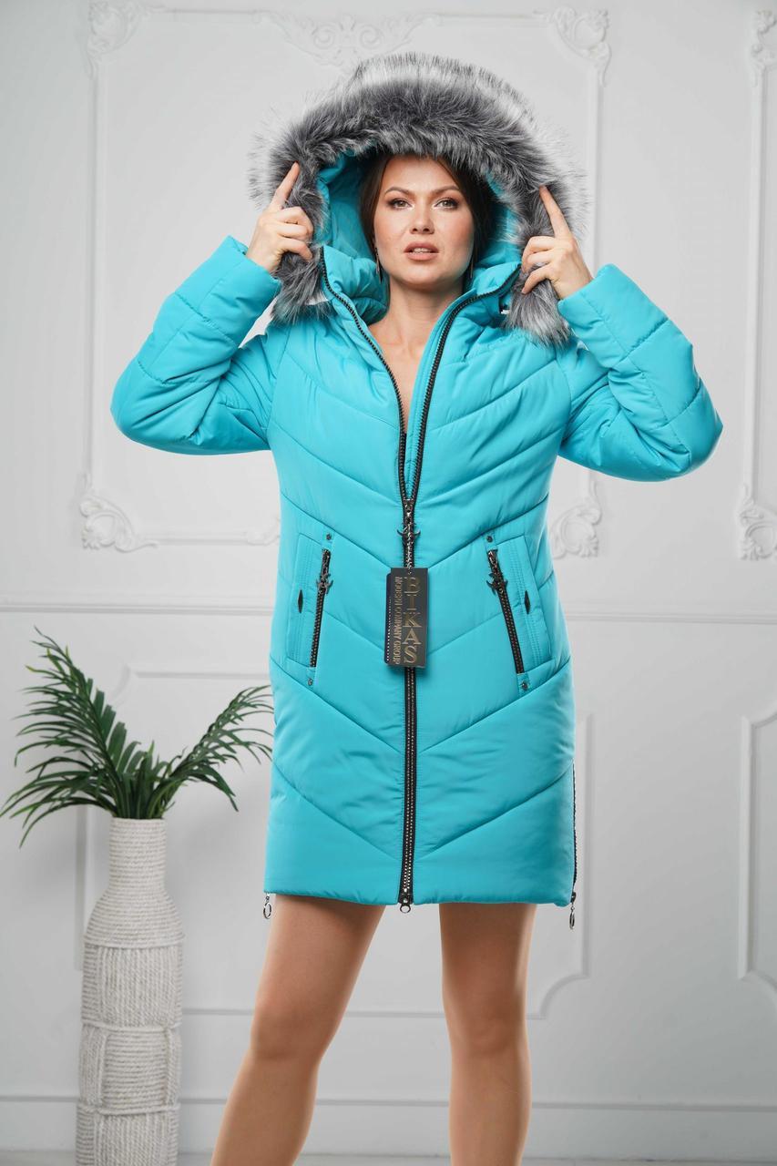 Зимние женские куртки  модные  44-58 бирюза мех
