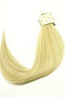 Волосы славянские на капсулах премиум.