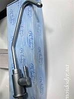 Питьевой смеситель Blue Water Ibiza для кухонной мойки сатин, фото 1