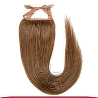 Шиньон-Хвост на Ленте 50 см 100 грамм, Русый №08