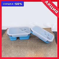 Силиконовый контейнер для еды голубой