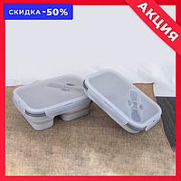 Компактный силиконовый контейнер для еды серый