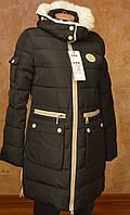 Куртка-парка (молодежка) женская зима KSA