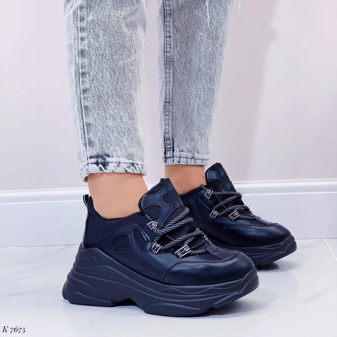 Кросівки жіночі чорні на платформі з еко шкіри. Кросівки жіночі чорні на платформі