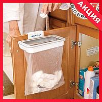 Подвесной держатель на кухню для пакетов