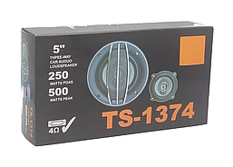 Автоакустика, автомобильные динамики, акустика в машину SP-1374,круглые,чёрный