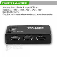 Смарт ТВ приставка для телевизора Switcher 5Port, HDMI, 1080 P, ИК пульт, HDMI сплиттеры, Коммутаторы hdmi,