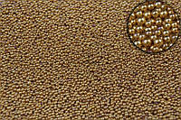 """Декоративна присипка """"Bidens"""" для творчості, металік, коричнева, діаметр 0.6-0.8 мм, вага 250г, Присипка для"""