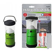 Ручной светодиодный фонарь-лампа Наша сила FL-8421 зеленый, фонарь-лампа, LED фонарь