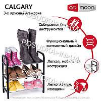 Этажерка 3-х ярусная 6 пар обуви из стали и пластика, 42x44x19 см art moon Calgary