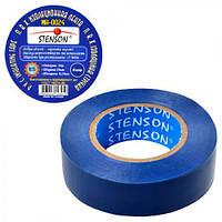 """Ізолента ПВХ 20м """"Stenson"""" синя стрічка електроізоляційна, ізоляційна стрічка, ізоляційної стрічки"""