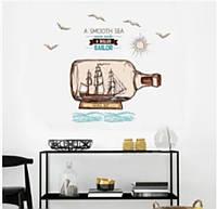 Наклейка декоративная на стену Корабль в бутылке