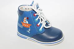 Ботинки  B&G LD1816-27 синий кораблик
