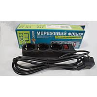 Сетевой фильтр LogicPower LP-X3 для электроприборов, черный, 2m, 3 розетки, удлинитель, сетевой фильтр,
